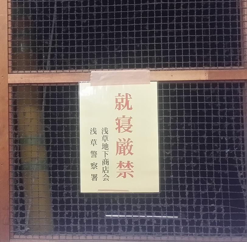 f:id:takasemariko:20160727012115j:plain