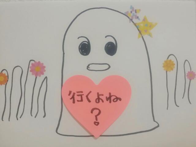 f:id:takasemariko:20160801010323j:plain