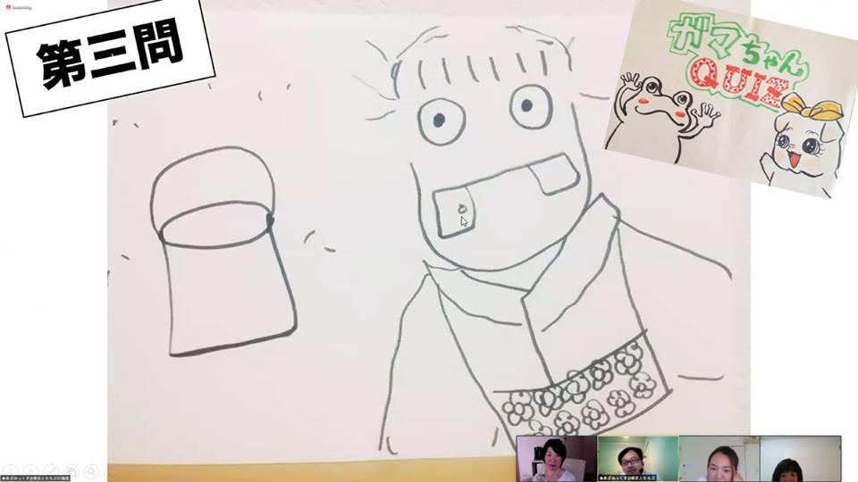 f:id:takasemariko:20160806214537j:plain