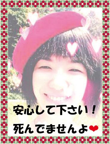 f:id:takasemariko:20160825011622j:plain
