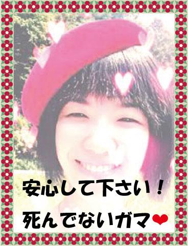 f:id:takasemariko:20160825011657j:plain