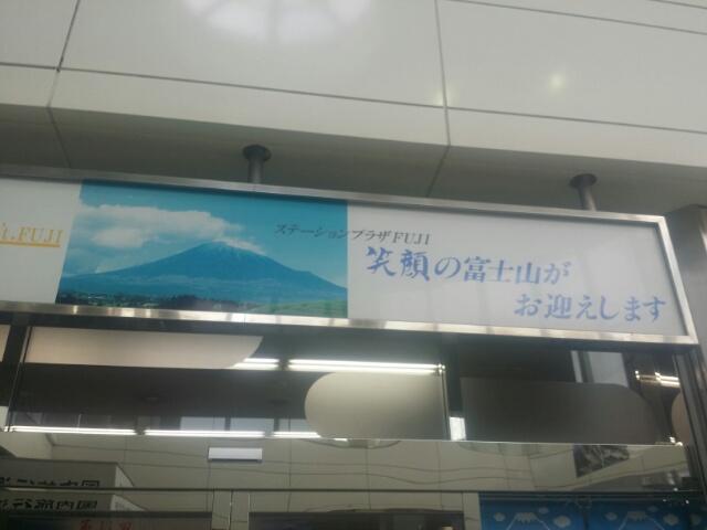 f:id:takasemariko:20160923211849j:plain