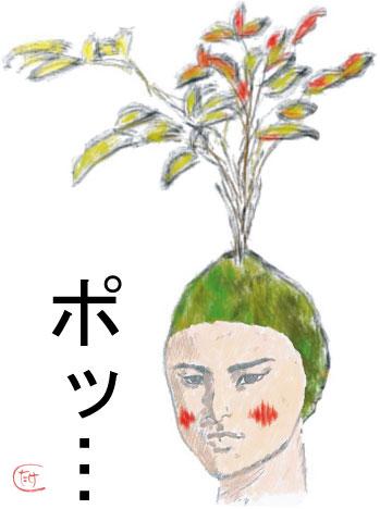 f:id:takasemariko:20160927231011j:plain
