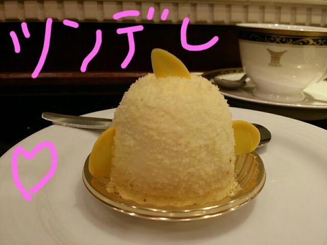 f:id:takasemariko:20161126031806j:plain