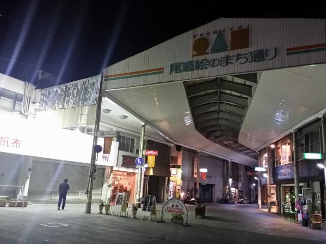 f:id:takasemariko:20161217230554j:plain