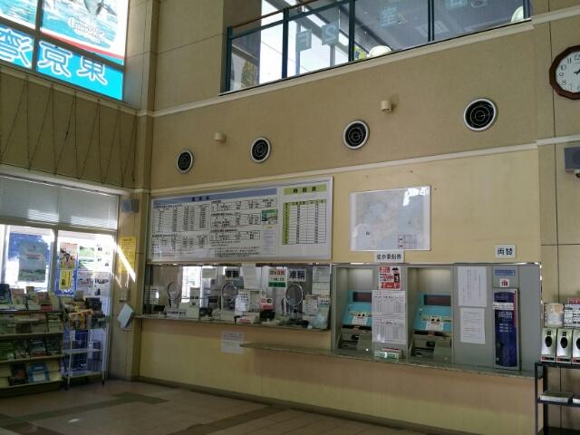 f:id:takasemariko:20170101154028j:plain