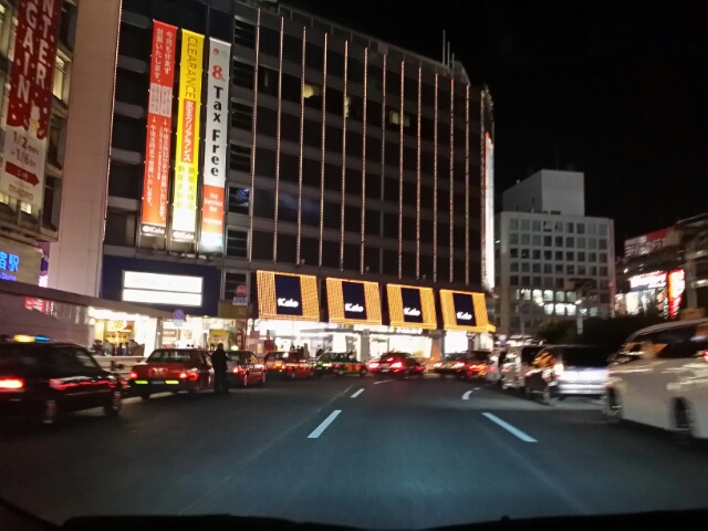 f:id:takasemariko:20170105000820j:plain