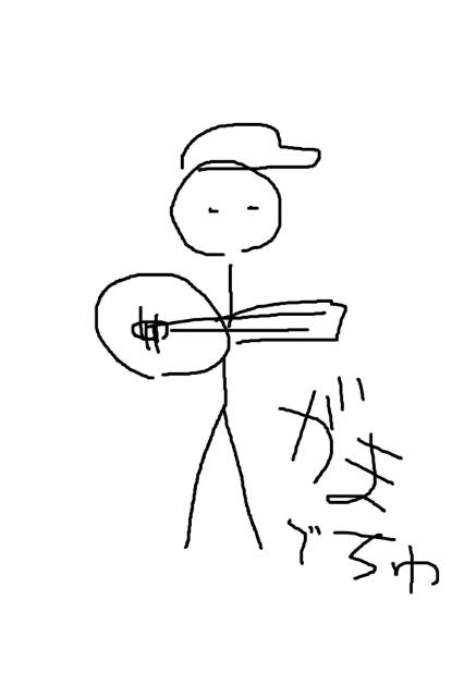 f:id:takasemariko:20170412025358j:plain