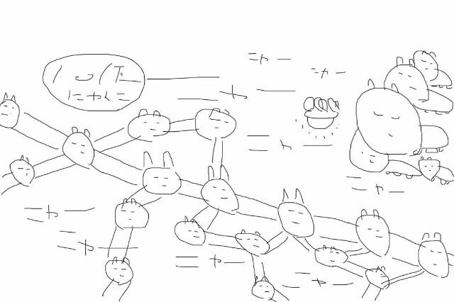 f:id:takasemariko:20170412031522j:plain