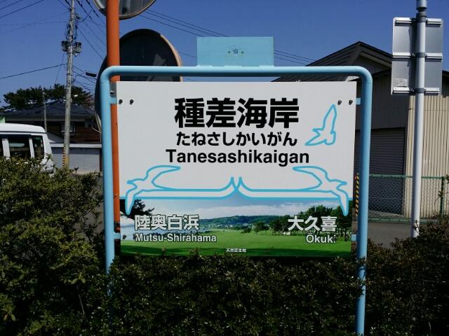 f:id:takasemariko:20170425022053j:plain