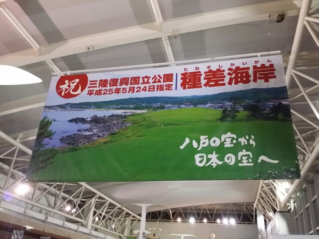 f:id:takasemariko:20170425023327j:plain
