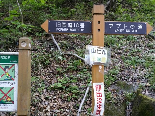 f:id:takasemariko:20170505011210j:plain