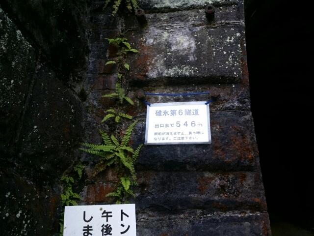f:id:takasemariko:20170505011741j:plain