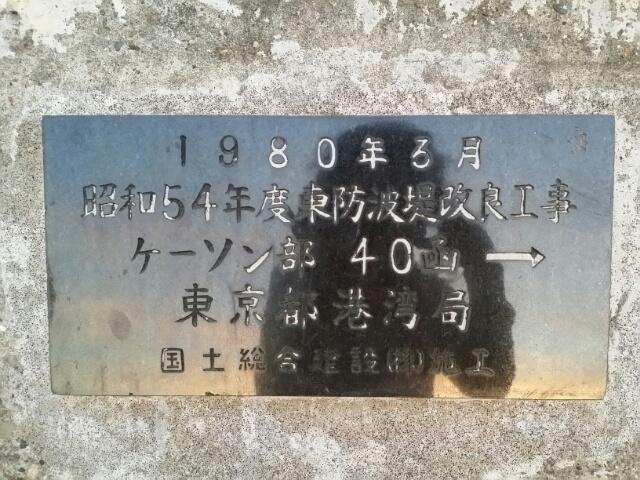 f:id:takasemariko:20170506200300j:plain
