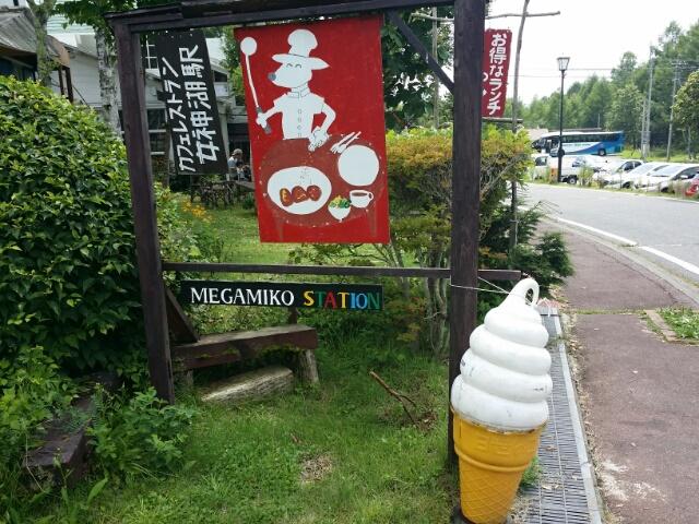 f:id:takasemariko:20170812152154j:plain