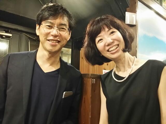 f:id:takasemariko:20171002234432j:plain