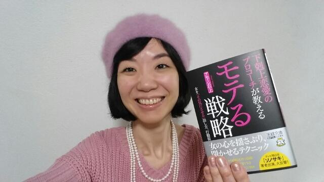 f:id:takasemariko:20180215003049j:plain