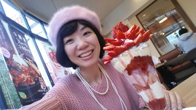 f:id:takasemariko:20180311215651j:plain