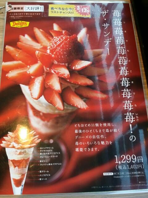 f:id:takasemariko:20180311215924j:plain