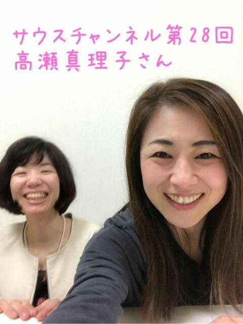 f:id:takasemariko:20180313200035j:plain