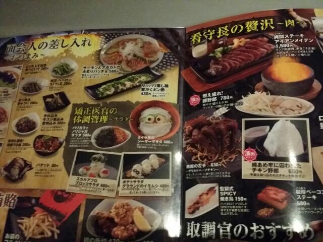 f:id:takasemariko:20180521032441j:plain
