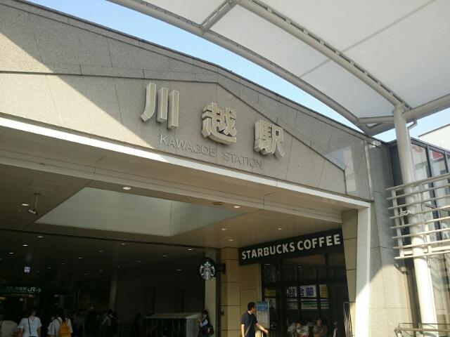 f:id:takasemariko:20180626195120j:plain