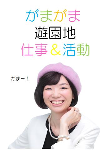 f:id:takasemariko:20180714191517p:plain