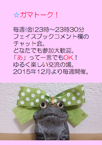 f:id:takasemariko:20180714191543p:plain