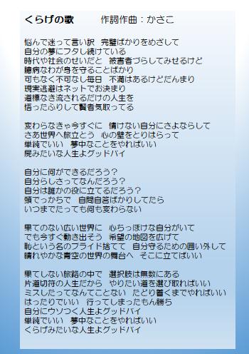 f:id:takasemariko:20180714191619p:plain