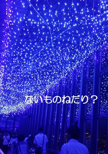 f:id:takasemariko:20180728000144p:plain