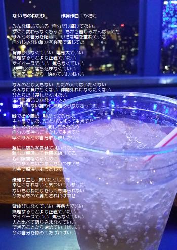 f:id:takasemariko:20180728000204p:plain