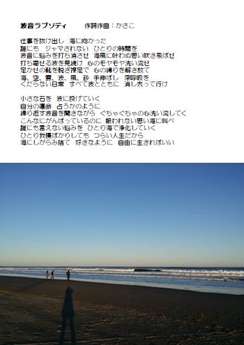 f:id:takasemariko:20180728000318p:plain