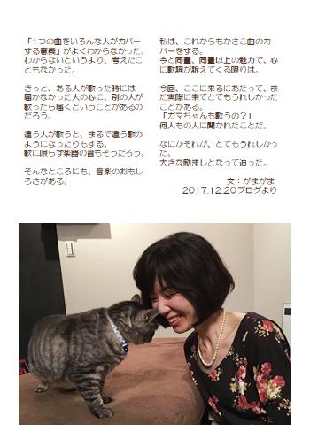 f:id:takasemariko:20180728000402p:plain