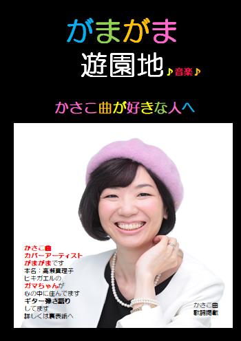 f:id:takasemariko:20180728000516p:plain