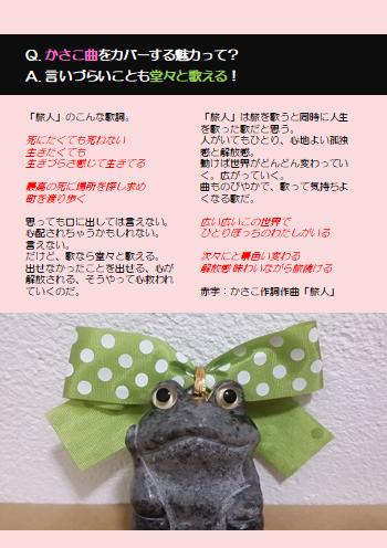 f:id:takasemariko:20180728000535p:plain