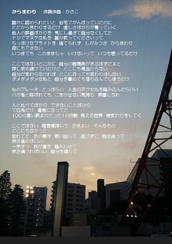f:id:takasemariko:20180728000606p:plain