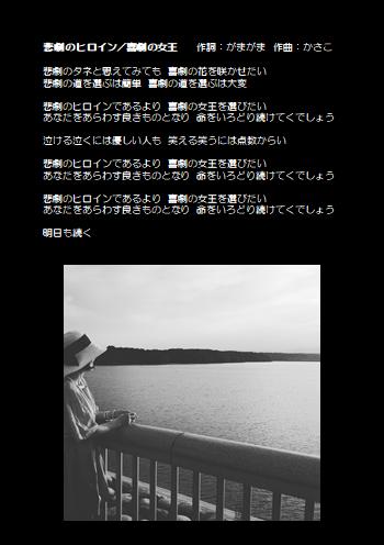 f:id:takasemariko:20180728002853p:plain