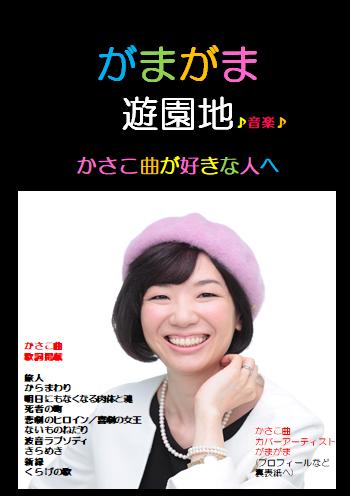 f:id:takasemariko:20180731020741p:plain