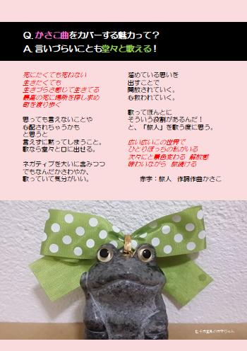 f:id:takasemariko:20180731020823p:plain