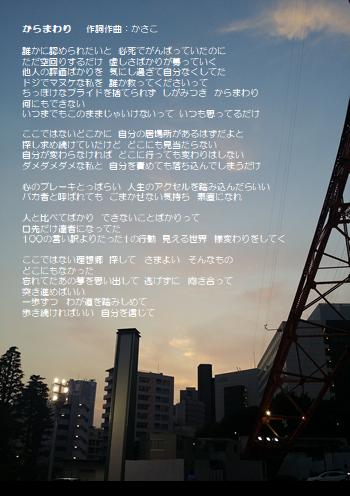 f:id:takasemariko:20180731020905p:plain