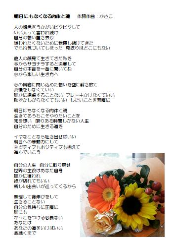 f:id:takasemariko:20180731020919p:plain