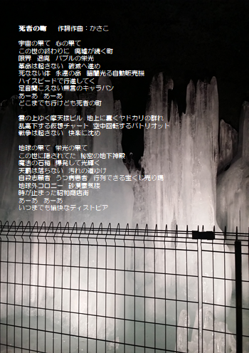 f:id:takasemariko:20180731020931p:plain