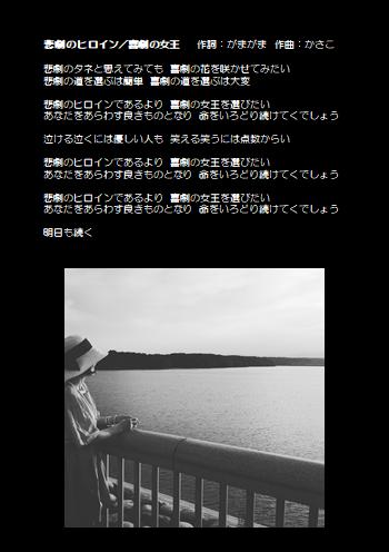f:id:takasemariko:20180731020944p:plain