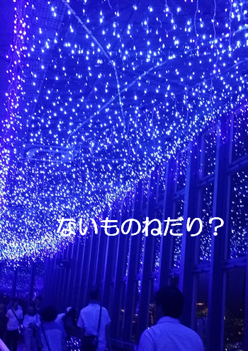 f:id:takasemariko:20180731020956p:plain