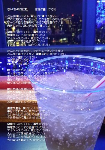 f:id:takasemariko:20180731021014p:plain