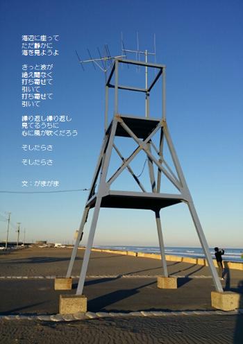 f:id:takasemariko:20180731021028p:plain