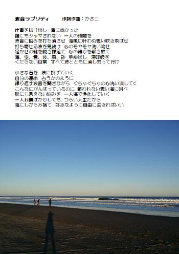 f:id:takasemariko:20180731021042p:plain