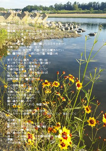 f:id:takasemariko:20180731021056p:plain
