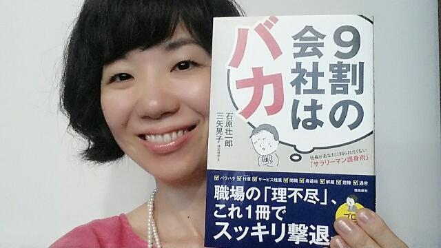 f:id:takasemariko:20180808203928j:plain