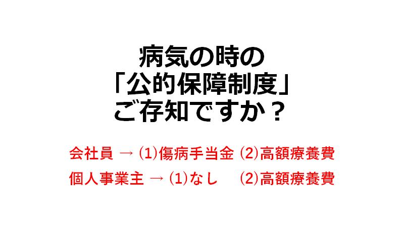 f:id:takasemariko:20180829232800p:plain